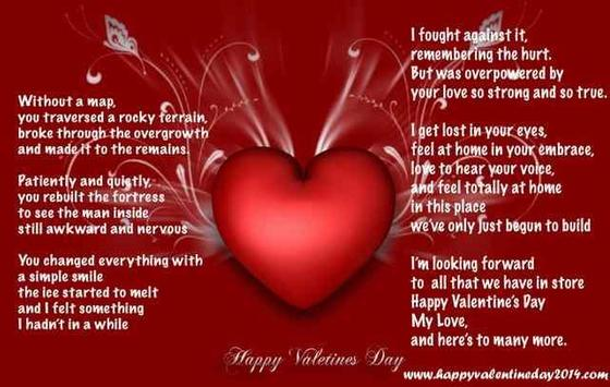 Messages for Valentin day screenshot 2
