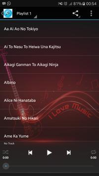 Vocaloid Songs apk screenshot