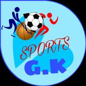 Sports GK icon