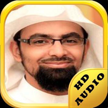 Quran Audio Online Al Qatami poster