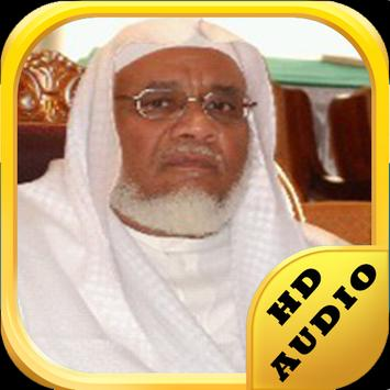 Mp3 Quran Audio Ibrahim Akhdar poster