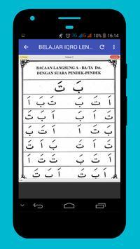 Iqra 1-6 screenshot 1