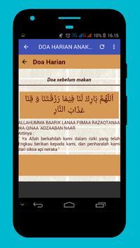 Iqra 1-6 screenshot 2