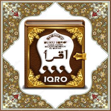 Iqra 1-6 screenshot 4