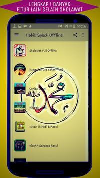 Sholawat Offline Habib Syech Lengkap screenshot 1