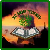 Juz Amma Terjemah icon