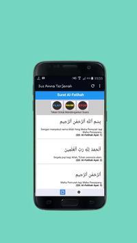Juz Amma Terjemah screenshot 1