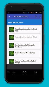 CERAMAH KOCAK USTAD TILE FULL screenshot 1