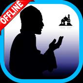 Doa Tolak Bala Offline icon