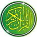 Al Qur'an Latin Terjemah Dan Tafsir 30 Juz Lengkap