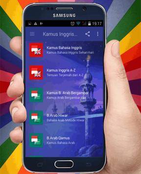 Kamus pintar bahasa inggris bahasa arab para android apk baixar kamus pintar bahasa inggris bahasa arab imagem de tela stopboris Choice Image