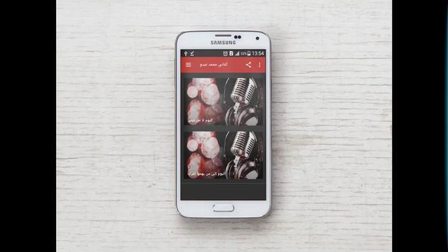 أغاني تامر حسني apk screenshot