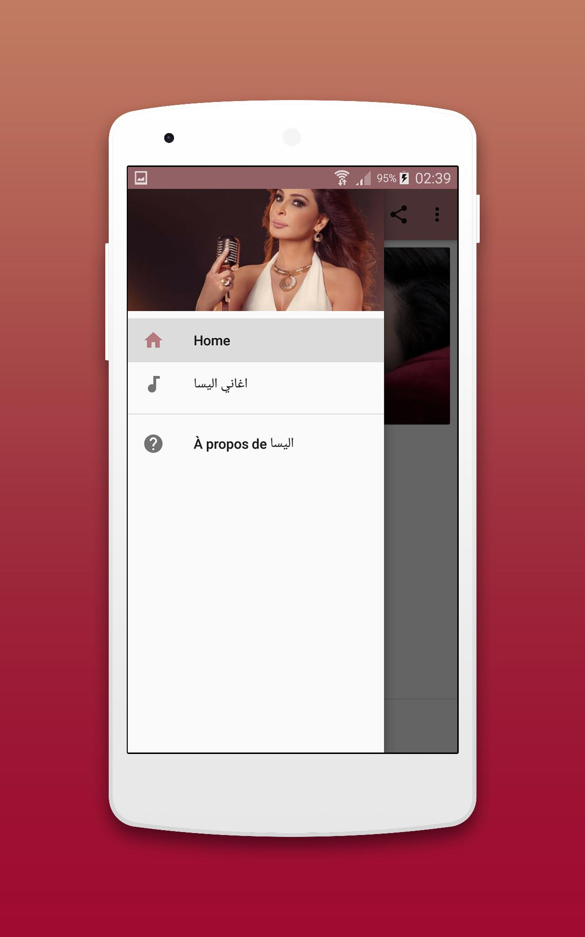 01a46e17b أغاني إليسا 2018 for Android - APK Download