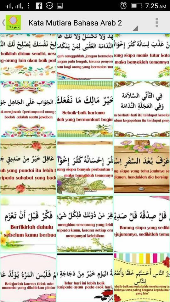 Kata Mutiara Indah Bahasa Arab For Android Apk Download