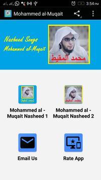 Mohammed al-Muqait Nasheed محمد المقيط poster