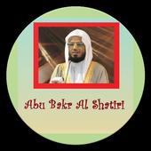 Complete Quran Recitation Abu Bakr Al Shatiri icon