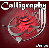 Calligraphy Design icon