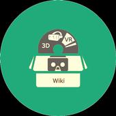 VR Box:Guide icon