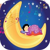 موسيقى أطفال لنوم بدون أنترنت icon
