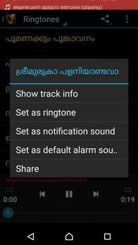 kalabhavan Mani  Ringtones screenshot 4