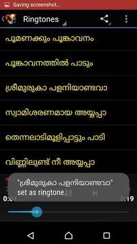 kalabhavan Mani  Ringtones screenshot 5