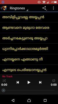 kalabhavan Mani  Ringtones screenshot 1