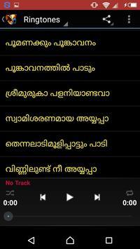 kalabhavan Mani  Ringtones screenshot 2