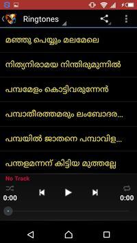 kalabhavan Mani  Ringtones screenshot 3