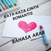 Kata Kata Cinta Bahasa Arab For Android Apk Download