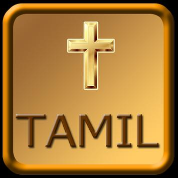 Tamil Bible Audio poster