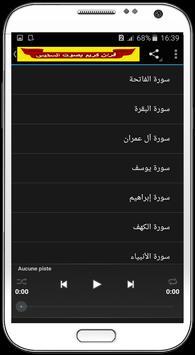 قرأن كريم بصوت السديس بدون نت screenshot 4