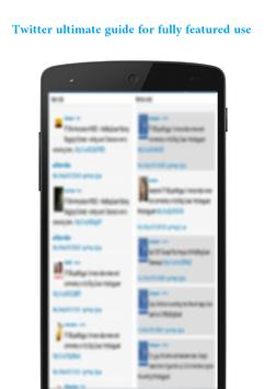 New guide for Twitter features screenshot 1