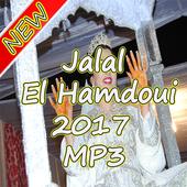 أغاني جلال الحمدااوي icon