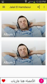 أغاني جلال الحمدااوي poster