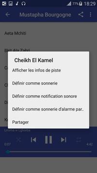 مصطفى بوركون screenshot 1