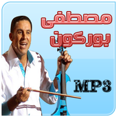 مصطفى بوركون icon