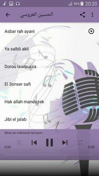 الحسين العروسي screenshot 1