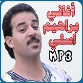 براهيم اسلي icon
