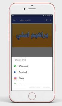 براهيم اسلي screenshot 5