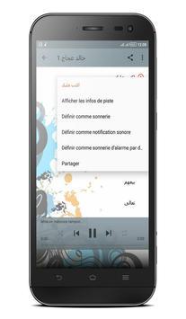 خالد عجاج screenshot 6
