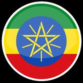 radio ethiopia icon