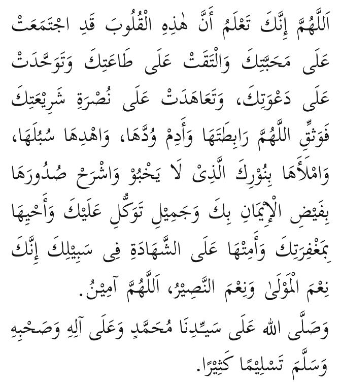 Al Matsurat Mp3 Pagi Petang For Android Apk Download