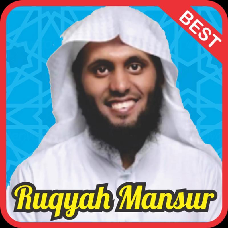 Download surah ruqyah mp3