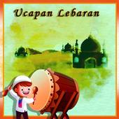 Ucapan Selamat Lebaran  idul Fitri  2017 1438 H icon