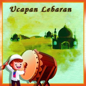 Ucapan Selamat Lebaran  idul Fitri  2017 1438 H poster