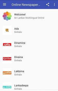 Sri Lanka Newspaper Portal poster