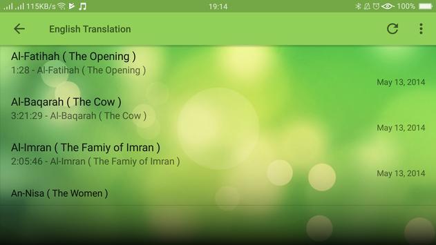 Al Quran Complete 30 Juz screenshot 13