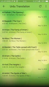 Al Quran Complete 30 Juz screenshot 1