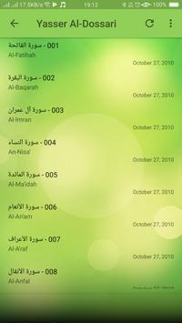 Al Quran Complete 30 Juz screenshot 7