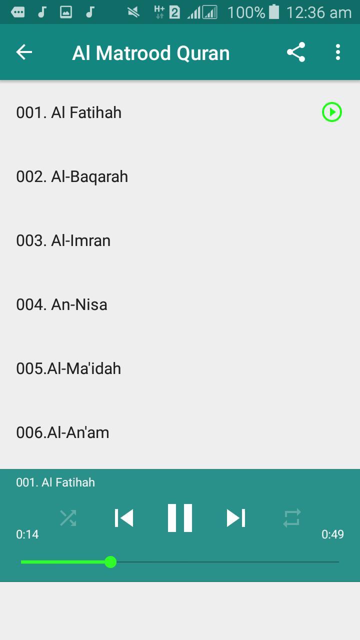 Abdullah matrood quran mp3 for android apk download.